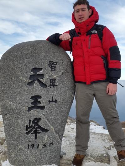 Jiri Peak