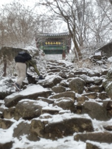 Jiri snow