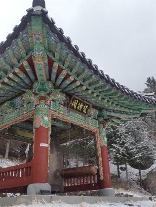 Jiri Temple